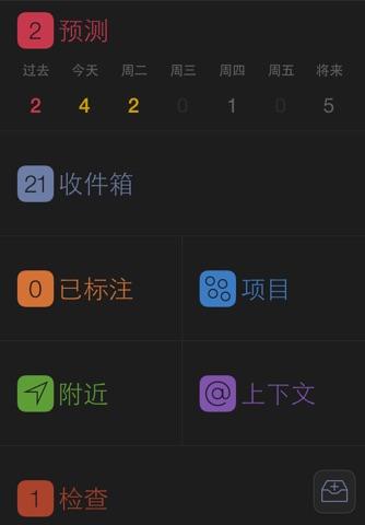 OmniFocus 2 screenshot 3