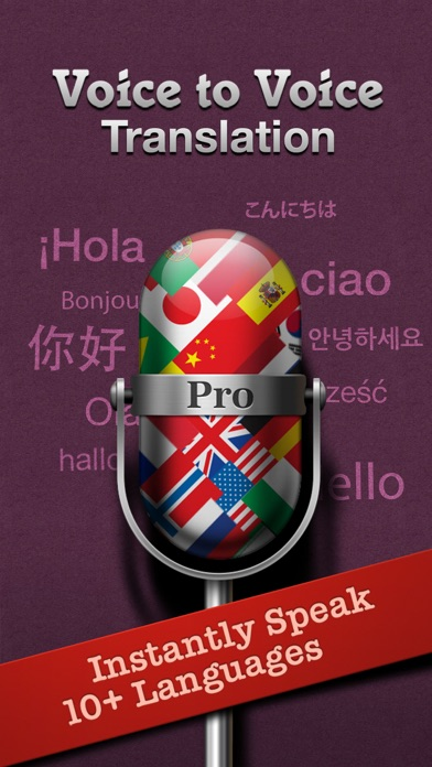 download Traduction Vocal Pro apps 3