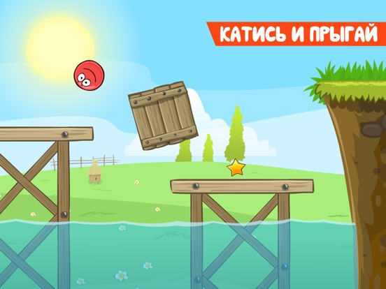 Red Ball 4 (Ad Supported) на iPad
