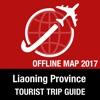 辽宁 旅遊指南+離線地圖