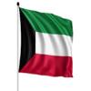 I Love Kuwait Jigsaw Puzzle Wiki