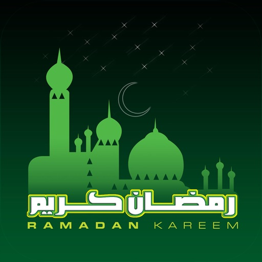 Best Islamic, Arabic and Ramadan Ringtones