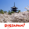 Free Japan Travel Guide DiGJAPAN!