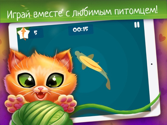 Cats Joy 2 - Игры Для Кошек на iPad