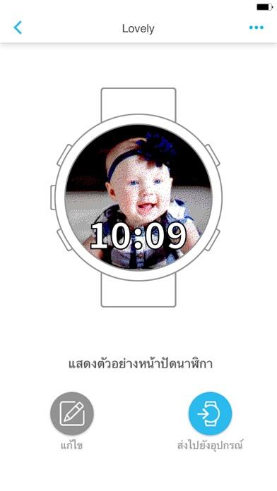 ภาพหน้าจอของ iPhone 5