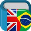 Dicionário & tradutor inglês português