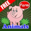Funny Farm Animals with Phonics for Kids phonics