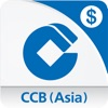 CCB (Asia) Mobile App