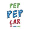 PepPepCar Wiki