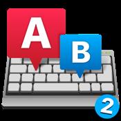 Master of Typing 2 - Schnellrennen