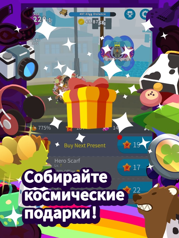 Скачать игру Tap My Katamari - Endless Cosmic Clicker