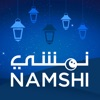 Namshi Online Fashion Shopping - از�اء ��ش� ��تس�� App Icon