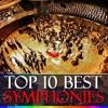 [5 CD] 世界十大交響樂 [Top 10 Best Symphony ]