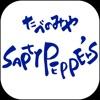 サプティペパーズ