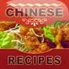 Chines Recipes