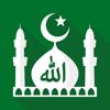 Muslim Pro - ラマダン 2017 - 礼拝時間 アザーン、コーラン & キブラ