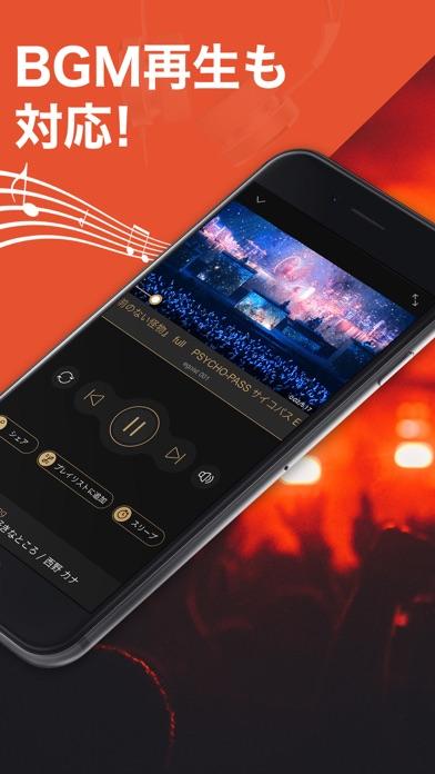 Music FM|音楽全て無制限で聴き放題のおすすめ画像4