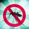 抗蚊剤 - 蚊吸虫剤