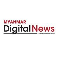 Myanmar Digital News App Download - Android APK