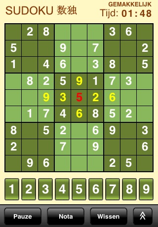 Sudoku (Free) screenshot 3