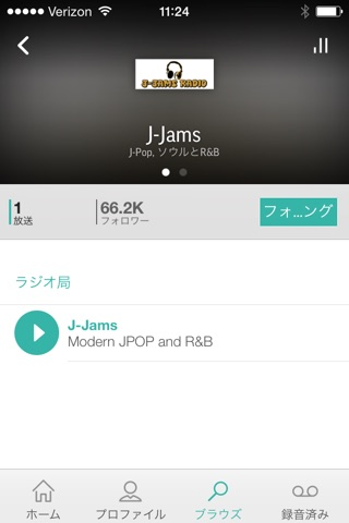 TuneIn Pro - Radio & Sports screenshot 4