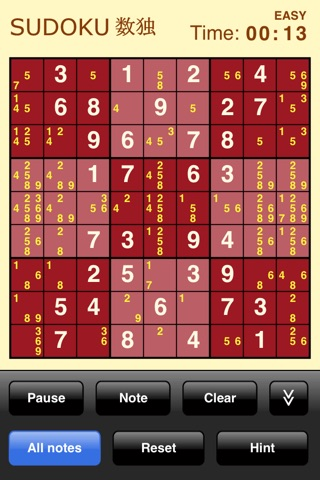 Sudoku screenshot 2