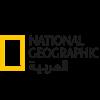 مجلة ناشيونال جيوغرافيك العربية
