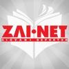 Zainet Medialab