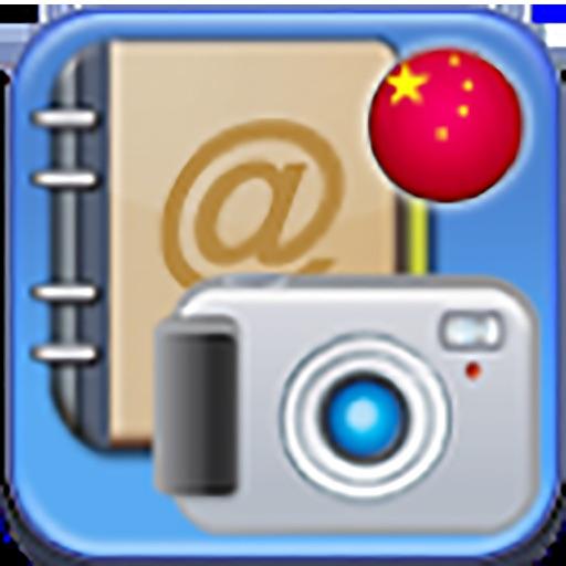 ScanCard – 云脉名片识别