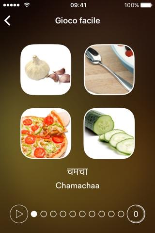 uTalk Classic Learn Marathi screenshot 4