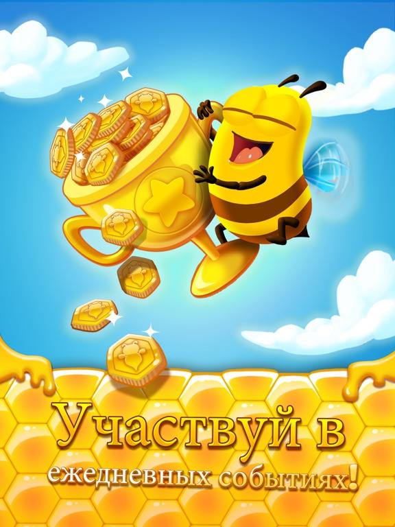 Скачать игру Bee Brilliant