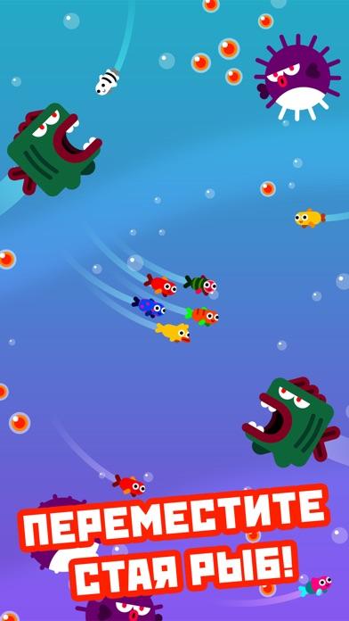 Fish & Trip Скриншоты3