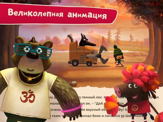 Зеленая Шапочка Screenshot