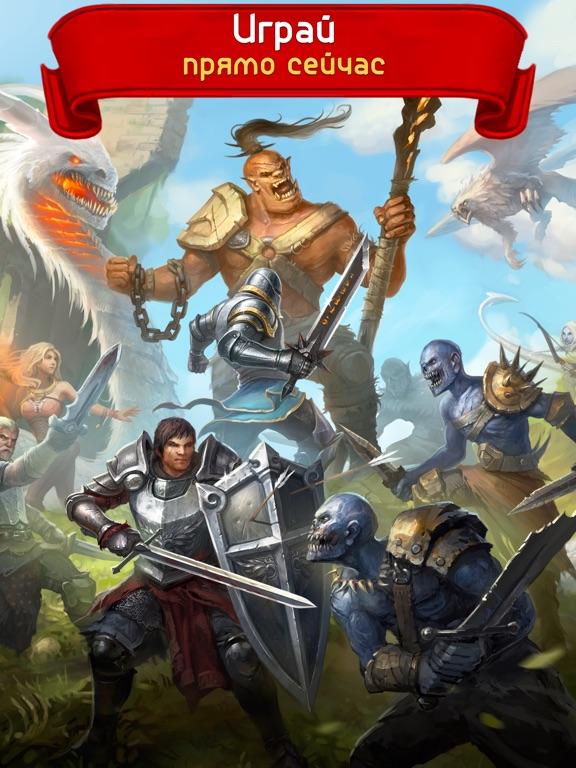 Игра Godlands: Герои и Битва чемпионов онлайн за трон