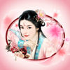 Chinese Ancient Beauty Stickers Emojis Wiki