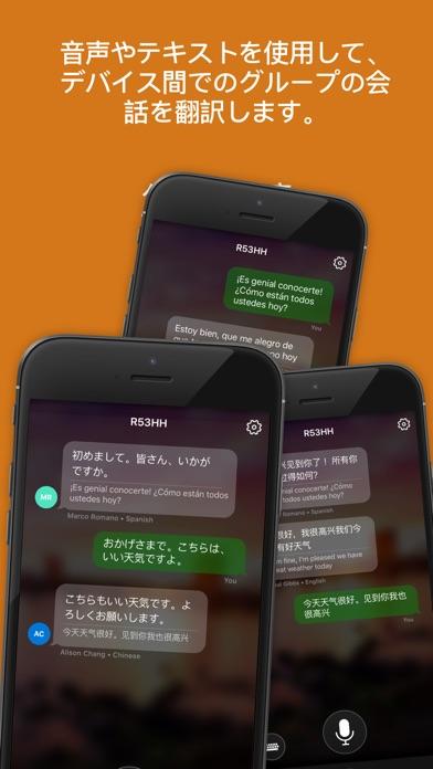 Microsoft 翻訳