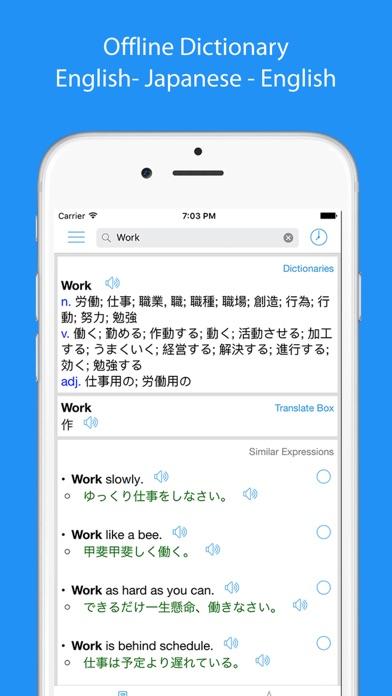 english to japanese sentences dictionary