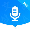AI Translator Pro - Photo & Voice Translator Wiki