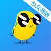 SoundLifeGroup - 公众号直播助手-豆佰企业直播电商销售神器 artwork