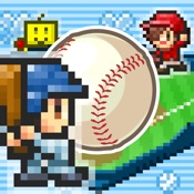Home Run High Hack Resources (Android/iOS) proof