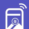 精选应用 - 手机贷专业版-小额贷款  artwork