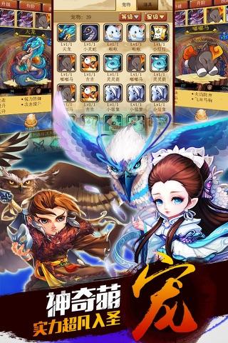 正妹保衛戰-大戰少室山 screenshot 2