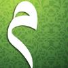 حقيبة المؤمن - اوقات الصلاة  , القران الكريم