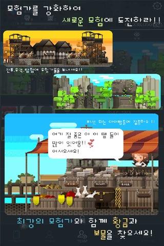 로그(LOG) - 항해의 시작 screenshot 1