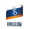 广州市灏渝投资咨询有限公司 - 创富365-您的移动收款专家! artwork