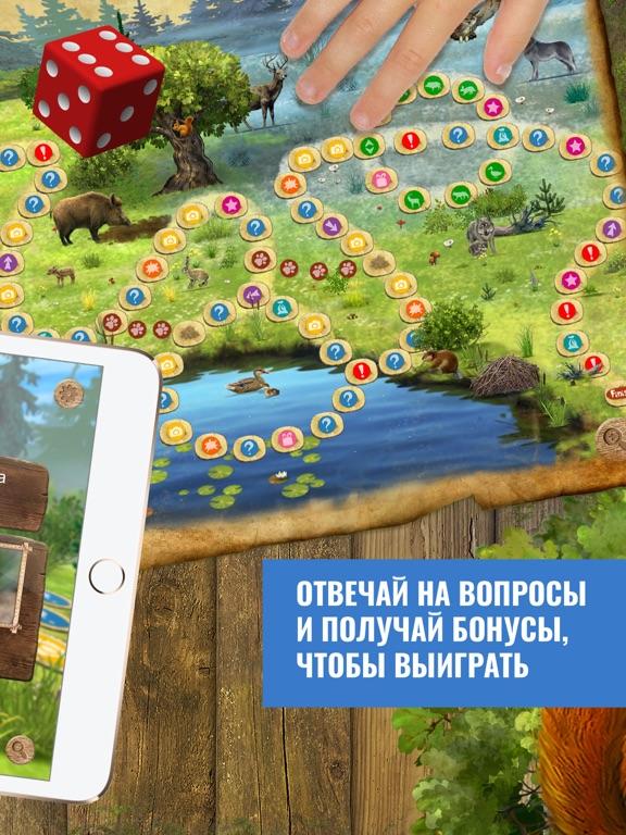 Приключения в лесу: настольная игра для детей для iPad