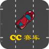 CC赛车 Wiki