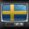 TV Sverige (iPad-versionen)