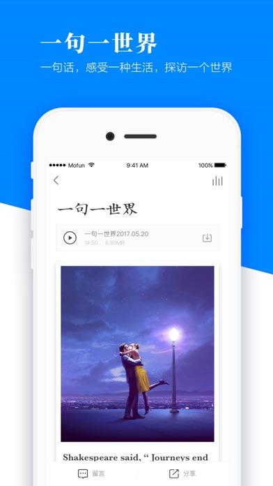 iPhone 螢幕快照 4