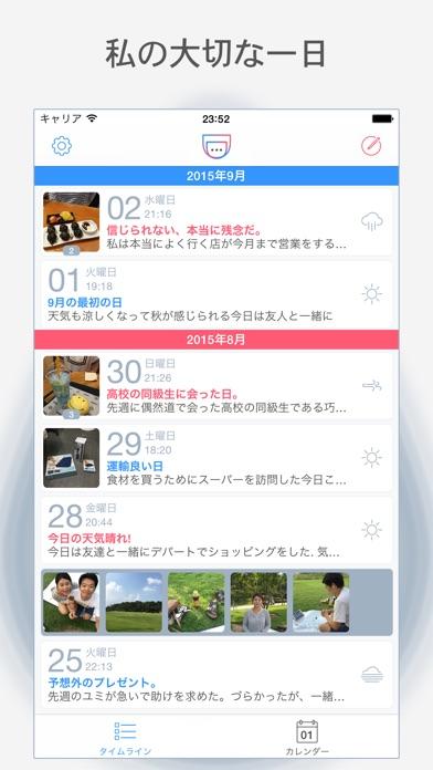 392x696bb 2017年11月9日iPhone/iPadアプリセール 2017年・占いアプリ「 下ヨシ子の2017年 あなたの流生命」が無料!